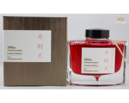 Pilot Limited Edition Japanese Seven Gods of Good Fortune 100th Anniversary Ink 50 ML Benzai-Ten