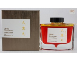 Pilot Limited Edition Japanese Seven Gods of Good Fortune 100th Anniversary Ink 50 ML Daikoku-Ten