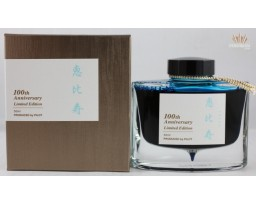 Pilot Limited Edition Japanese Seven Gods of Good Fortune 100th Anniversary Ink 50 ML Ebisu