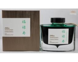 Pilot Limited Edition Japanese Seven Gods of Good Fortune 100th Anniversary Ink 50 ML Fuku-Roku-Ju
