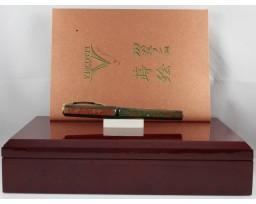 Visconti Limited Edition 4 Seasons Makie Fountain Pen