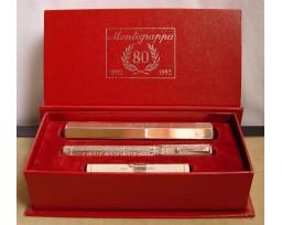 Montegrappa Limited Edition 80th Anniversary Silver Fountain Pen