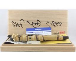 Salior Hotei Bamboo Dragon Fountain Pen 1 (NKE)