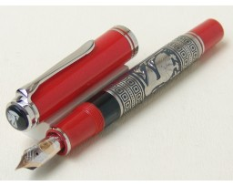 Pelikan Limited Production M910 Toledo Red Fountain Pen