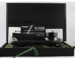 Platinum Izumo Shikkoku Chikuringunkozu (Tiger in The Bamboo Forest) Fountain Pen