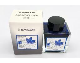 Sailor Manyo Ink Bottle 50ml - Nadeshiko