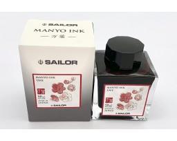 Sailor Manyo Ink Bottle 50ml - Ume
